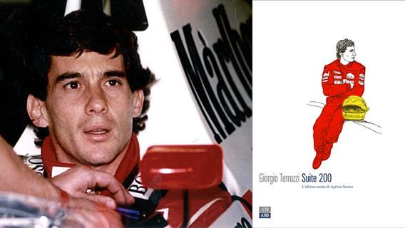 Suite200 Senna